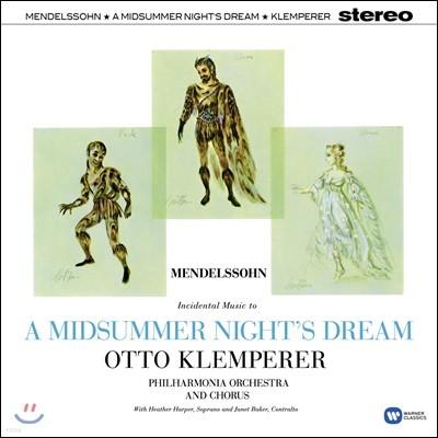 Otto Klemperer 멘델스존: 극부수음악 '한여름 밤의 꿈' - 오토 클렘페러 (Mendelssohn: A Midsummer Night's Dream) [LP]