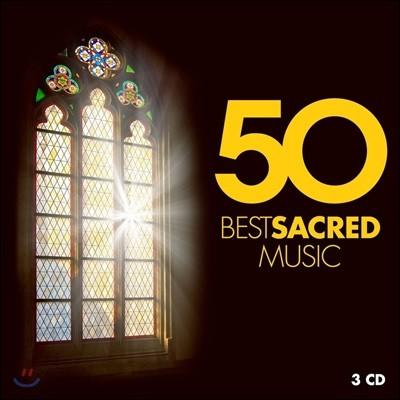 종교음악 베스트 50 (50 Best Sacred Music)