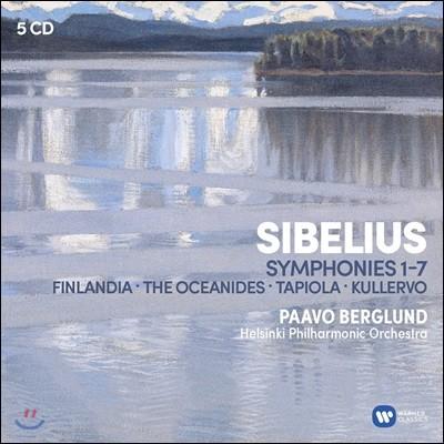Paavo Berglund 시벨리우스: 교향곡 1-7번 전곡, 핀란디아, 타피올라, 쿨레르보 외 - 파보 베르굴른트