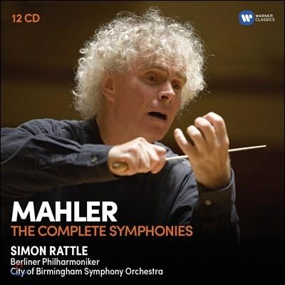 Simon Rattle 말러: 교향곡 전곡 - 사이먼 래틀 (Mahler: The Complete Symphonies)