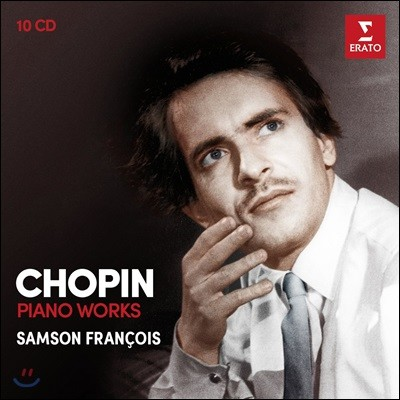 Samson Francois 쇼팽: 피아노 작품집 - 상송 프랑수아 (Chopin: Piano Works)
