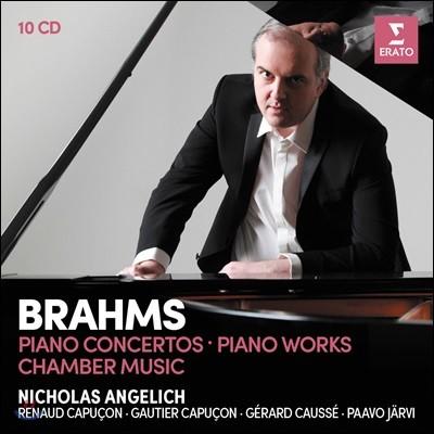 Nicholas Angelich 브람스: 피아노 협주곡, 피아노 작품, 실내악 작품집 - 니콜라스 앙겔리히 (Brahms: Piano Concertos & Works, Chamber Music)