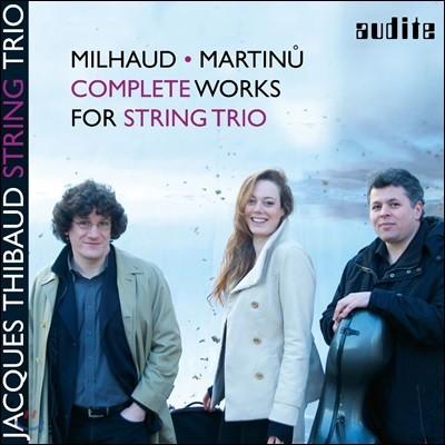 Jacques Thibaud String Trio 미요 / 마르티누: 현악 삼중주를 위한 작품 전곡 - 자크 티보 스트링 트리오 (Milhaud / Martinu: Complete Works for String Trio)