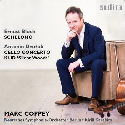 Marc Coppey 드보르작: 첼로 협주곡 / 블로흐: 쉘로모 - 마르크 코페이, 베를린 도이치 심포니, 키릴 카라비츠 (Dvorak: Cello Concerto Op.104, Klid [Silent Woods] / Ernest Bloch: Schelomo)
