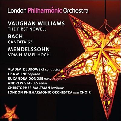 Vladimir Jurowski 바흐: 칸타타 / 본 윌리엄스: 퍼스트 노웰 (Bach: Christen, atzet diesen Tag, BWV 63)