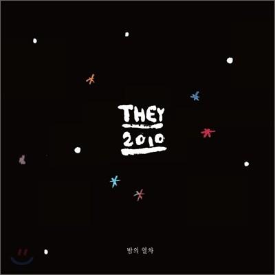 THEY 2010 '밤의 열차'