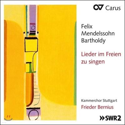 Frieder Bernius 멘델스존: 합창 가곡집 - 슈투트가르트 실내 합창단, 프리더 베르니우스 (Mendelssohn: Lieder im Freien zu Singen)