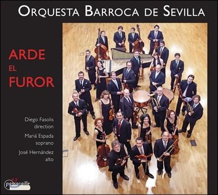 Diego Fasolis 분노가 불타오르고: 18세기 안달루시아 음악 - 마리아 에스파다, 디에고 파솔리스 (Arde el Furor - 18th Century Andalusian Music)