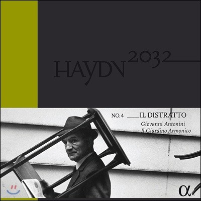Giovanni Antonini 하이든 2032 프로젝트 4집 (Haydn: Symphonies 'Il Distratto') [2LP+CD]