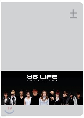 YG Family 2011 Official Diary