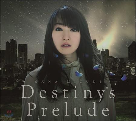 Nana Mizuki (미즈키 나나) - Destiny's Prelude