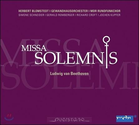 Herbert Blomstedt / Simone Schneider 베토벤: 장엄미사 - 시모네 슈나이더, 라이프치히 게반트하우스 오케스트라, 헤르베르트 블롬슈테트 (Beethoven: Missa Solemnis Op.123)