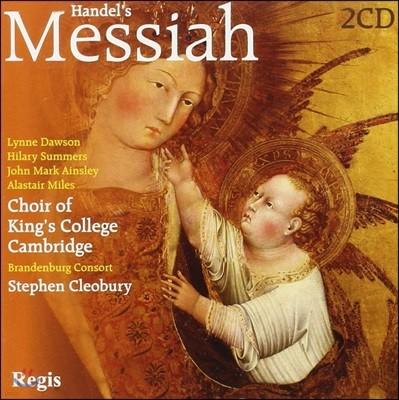 Choir of King's College Cambridge 헨델: 메시아 - 캠브리지 킹스 컬리지 합창단, 스티븐 클레오베리 (Handel: Messiah)