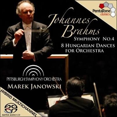 Marek Janowski 브람스: 교향곡 4번, 헝가리 춤곡 8곡 - 피츠버그 교향악단, 마렉 야노프스키 (Brahms: Symphony Op.98, Hungarian Dances for Orchestra)