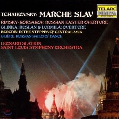 Leonard Slatkin 차이코프스키: 슬라브 행진곡 / 글린카: 루슬란과 루드밀라 서곡 - 레너드 슬래트킨, 세인트 루이스 교향악단 (Tchaikovsky: Marche Slav / Glinka: Ruslan & Ludmila Overture)
