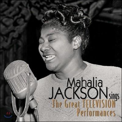Mahalia Jackson (마할리아 잭슨) - Sings The Great Television Performances