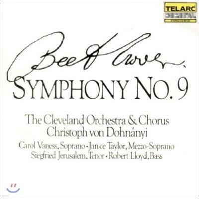 Christoph von Dohnanyi 베토벤: 교향곡 9번 '합창' - 클리블랜드 관현악단과 합창단, 크리스토프 폰 도흐나니 (Beethoven: Symphony Op.125 'Choral')