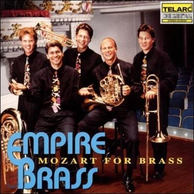 Empire Brass 엠파이어 브라스 - 브라스를 위한 모차르트 (Mozart for Brass)