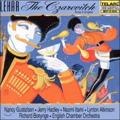 Richard Bonynge 프란츠 레하르: 짜레비치 [영어 버전] - 영국 챔버 오케스트라, 리차드 보닝 (Franz Lehar: The Czarevitch [Sung in English])