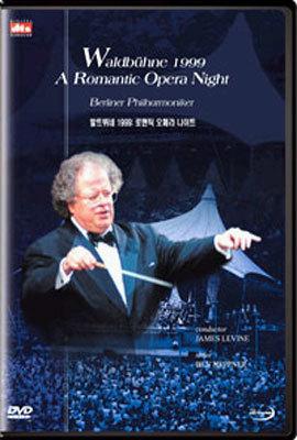로맨틱 오페라 나이트 : 레바인
