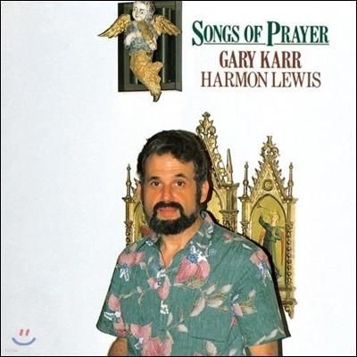 Gary Karr 게리 카 - 기도의 노래 (Songs of Prayer)