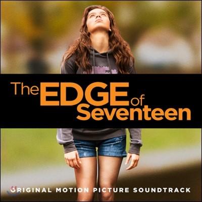 지랄발광 17세 영화음악 (The Edge Of Seventeen OST)