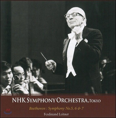 Ferdinand Leitner 베토벤: 교향곡 5번 6번 7번, 레오노레 서곡 2번 (Beethoven: Symphonies Nos. 5, 6 & 7 & Leonore Overture)