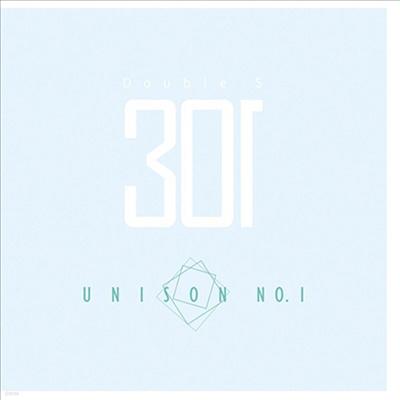 더블에스301 (Double S 301) - Unison No.1