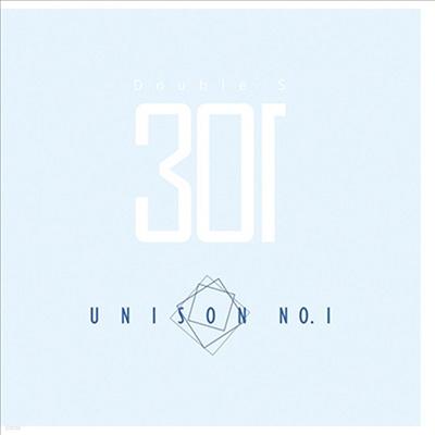 더블에스301 (Double S 301) - Unison No.1 (CD+DVD) (초회한정반)