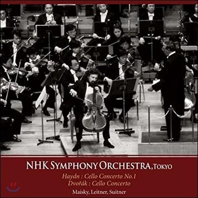 Mischa Maisky 드보르작 / 하이든: 첼로 협주곡 - 미샤 마이스키, 오트마 주이트너, 페르디난트 라이트너, NHK 교향악단 (Haydn: Cello Concerto No.1 / Dvorak: Cello Concerto)