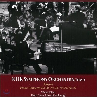 Walter Klien 모차르트: 피아노 협주곡 20, 23, 24, 27번 - 발터 클린, 호르스트 슈타인, 히로시 와카스기, NHK 교향악단 (Mozart: Piano Concertos Nos.20, 23, 24, 27)