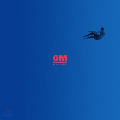 박원 - 미니앨범 2.5집 : b-side [0M]