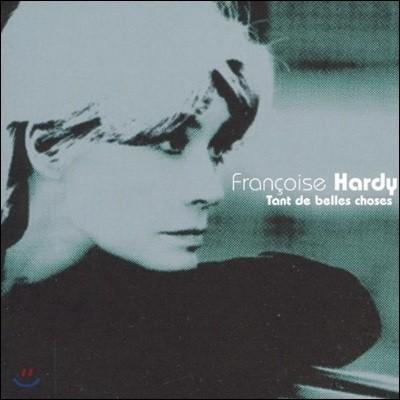 Francoise Hardy (프랑스와즈 아르디) - Tant De Belles Choses [LP]