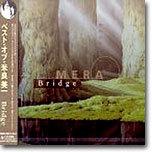 Bridge : 카운터 테너 요시카즈 메라 베스트