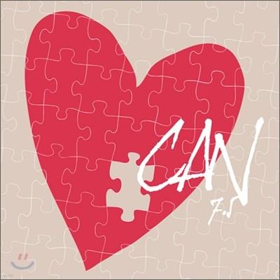 캔 (Can) 7.5집 Special Edition
