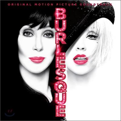 Burlesque (버레스크) OST