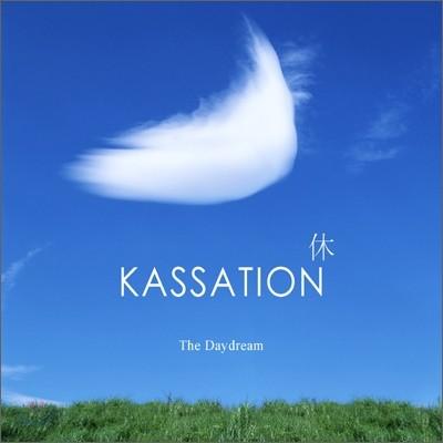 The Daydream (데이드림) 6집 - Kassation