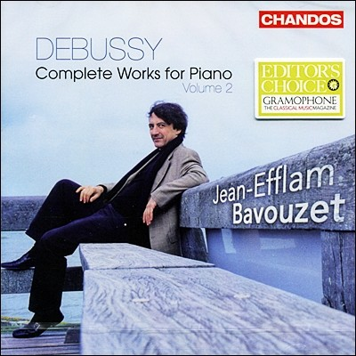 Jean-Efflam Bavouzet 드뷔시: 피아노 작품 2집 (Debussy: Complete Works for Solo Piano Volume 2)