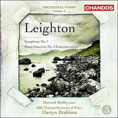 리히톤 : 교향곡 1번, 피아노 협주곡 3번 '에스티보 협주곡'