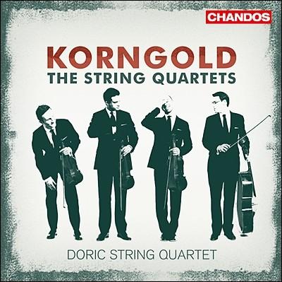 Doric String Quartet 에리히 코른골트: 현악 사중주 - 도릭 스트링 쿼텟 (Erich Korngold: String Quartets Nos 1, 2 & 3)
