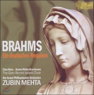 Chen Reiss 브람스: 독일 레퀴엠 (Brahms: Ein deutsches Requiem, Op. 45)