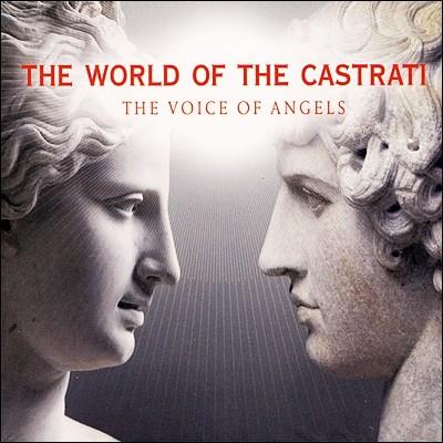 카스트라토의 세계 (World of the Castrati - The Voice of Angels) (2CD+DVD)
