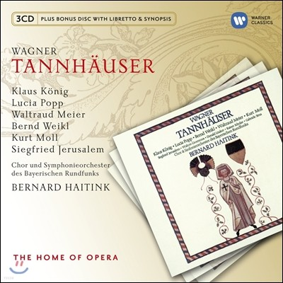 Bernard Haitink 바그너 : 탄호이저 (Wagner: Tanhauser)