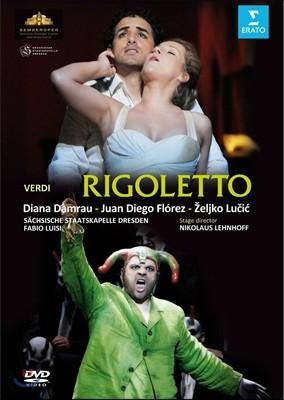 Diana Damrau / Juan Diego Florez 베르디: 리골레토 (Verdi: Rigoletto)