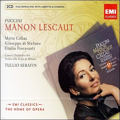 Maria Calls 푸치니 : 마농 레스코 (Puccini: Manon Lescaut)