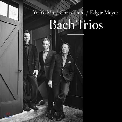 Yo-Yo Ma / Chris Thile / Edgar Meyer 요요 마, 크리스 틸 & 에드가 마이어 - 바흐 트리오 (Bach Trios) [2 LP]