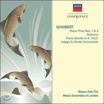 Beaux Arts Trio 슈베르트: 피아노 삼중주 1 & 2번, 오중주 '송어', 노투르노 - 보자르 트리오 (Schubert: Piano Trios, Notturno, Trout Quintet, Adagio & Rondo Concertante)