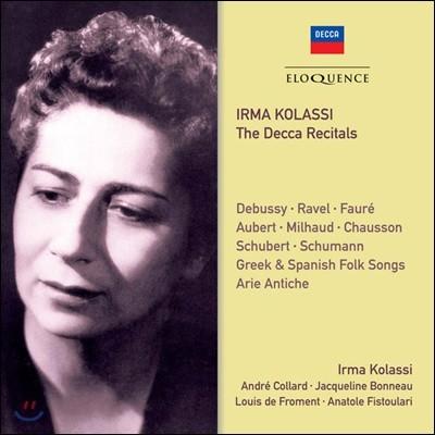Irma Kolassi 이르마 콜라시 - 데카 리사이틀 (The Decca Recital - Debussy / Ravel / Faure / Aubert / Milhaud / Chausson)