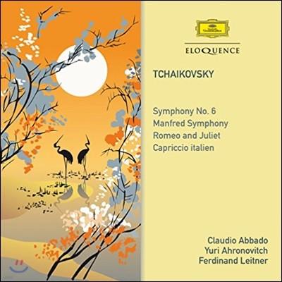 Claudio Abbado / Ferdinand Leitner 차이코프스키: 교향곡 6번 '비창', 만프레드 교향곡, 로미오와 줄리엣 (Tchaikovsky: Pathetique Symphony, Manfred, Romeo and Juliet, Capriccio Italien)