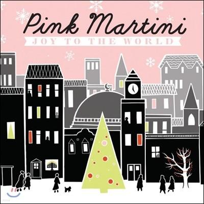 Pink Martini - Joy To The World 핑크 마티니 크리스마스 앨범 [화이트 컬러 LP]